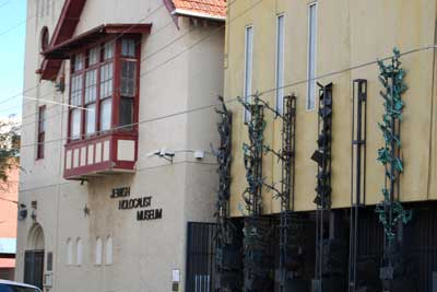 Jewish Holocaust Centre