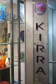 Kirra Galleries